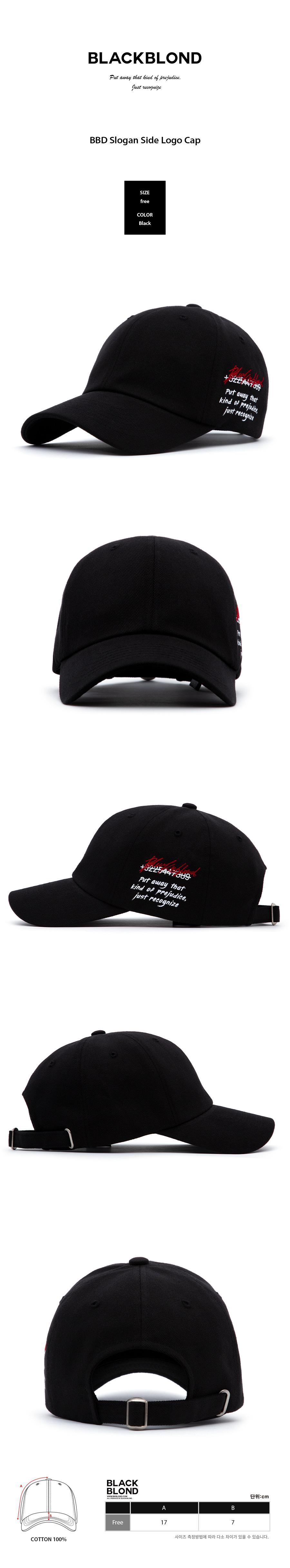 BLACKBLOND - BBD Slogan Side Logo Cap (Black)