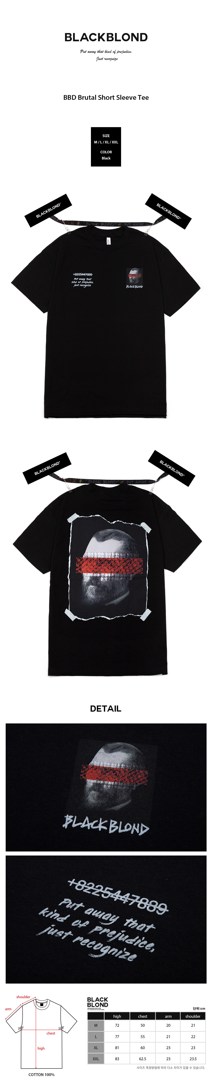 BLACKBLOND - BBD Brutal Short Sleeve Tee (Black)