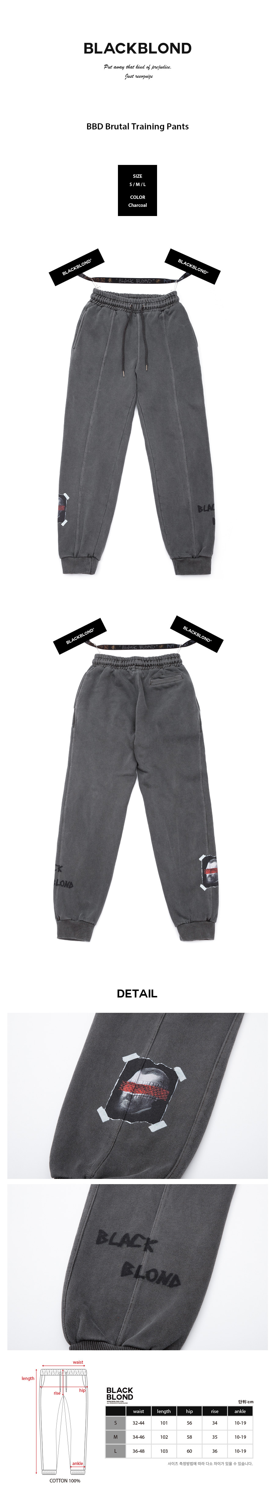 BBD-Brutal-Training-Pants-%28Charcoal%29.jpg