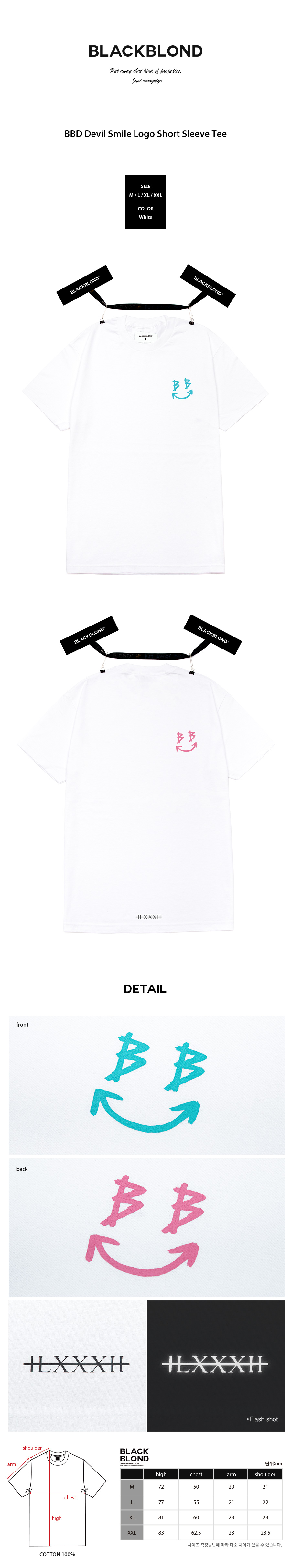 BLACKBLOND - BBD Devil Smile Logo Short Sleeve Tee (White)