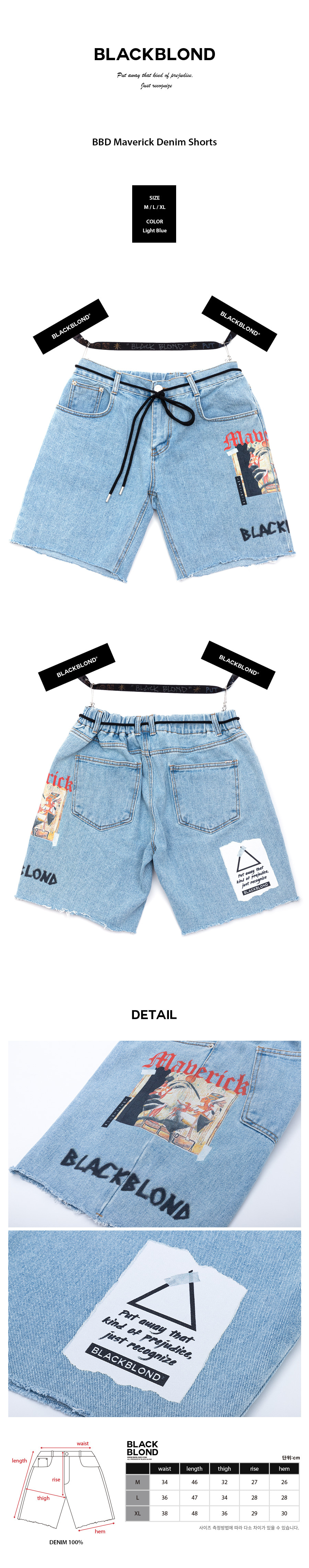 BLACKBLOND - BBD Maverick Denim Shorts (Light Blue)
