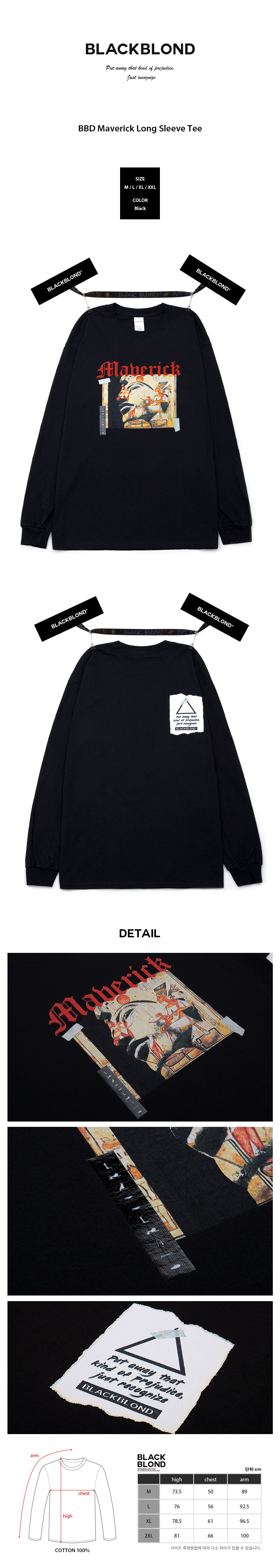 BLACKBLOND - BBD Maverick Long Sleeve Tee (Black)
