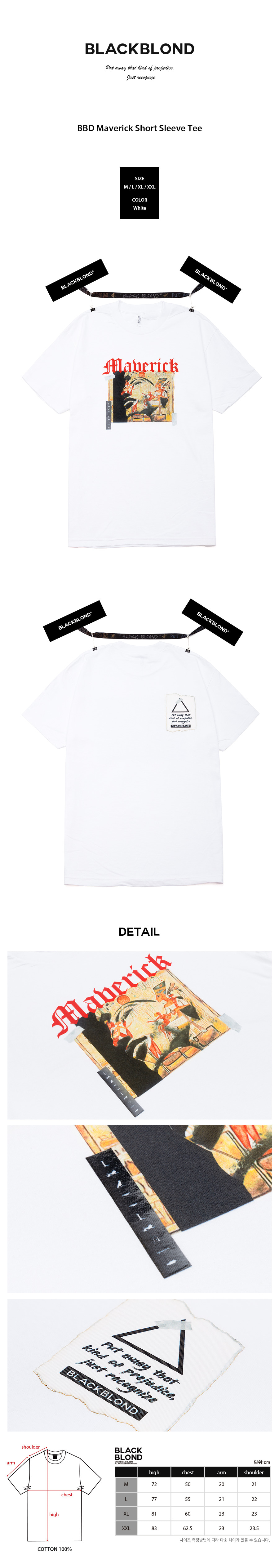 BLACKBLOND - BBD Maverick Short Sleeve Tee (White)