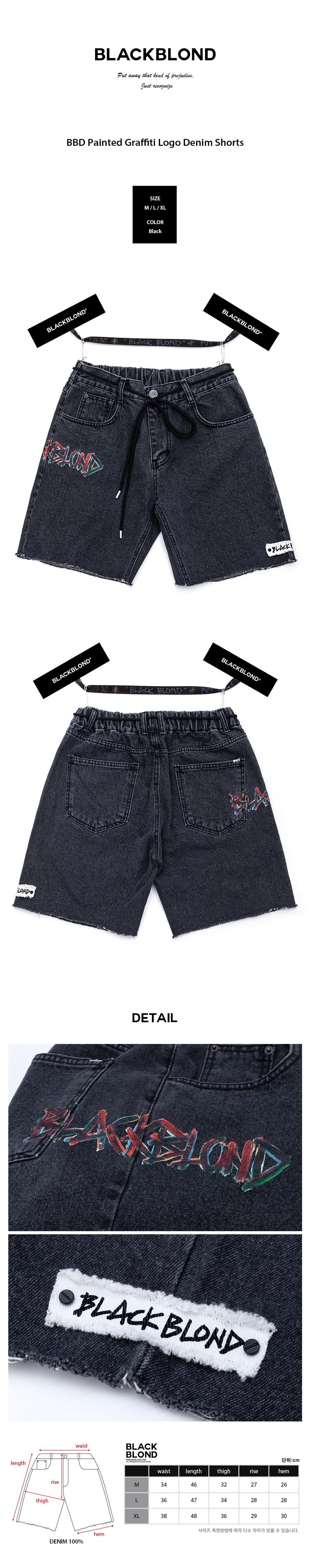 BLACKBLOND - BBD Painted Graffiti Logo Denim Shorts (Black)