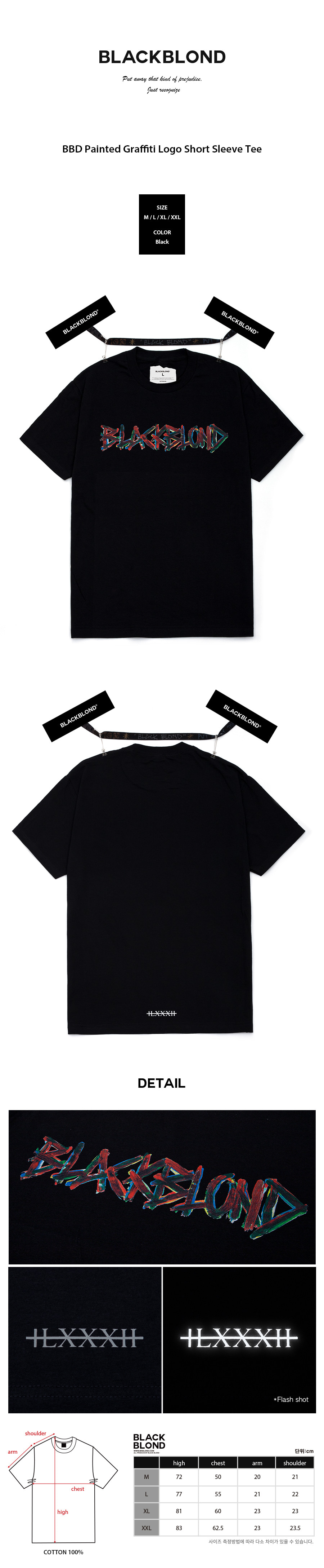 BLACKBLOND - BBD Painted Graffiti Logo Short Sleeve Tee (Black)