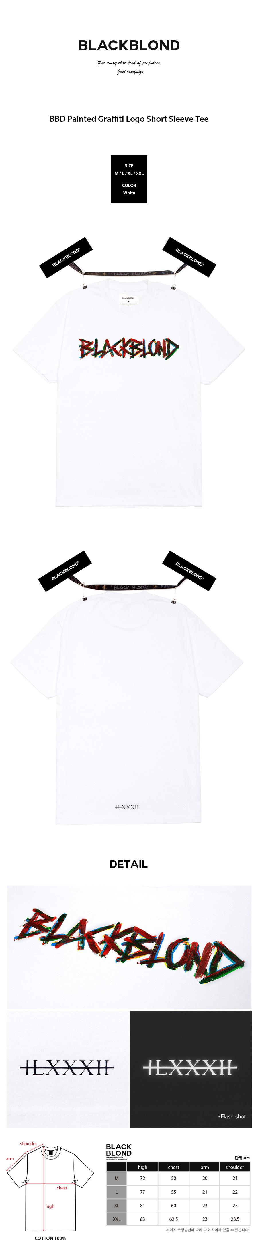 BLACKBLOND - BBD Painted Graffiti Logo Short Sleeve Tee (White)
