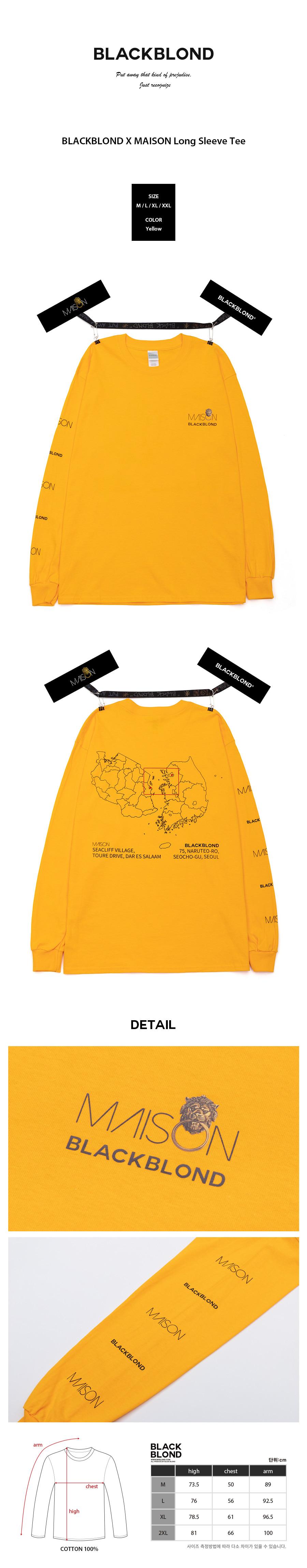 BLACKBLOND - BLACKBLOND x MAISON Long Sleeve Tee (Yellow)