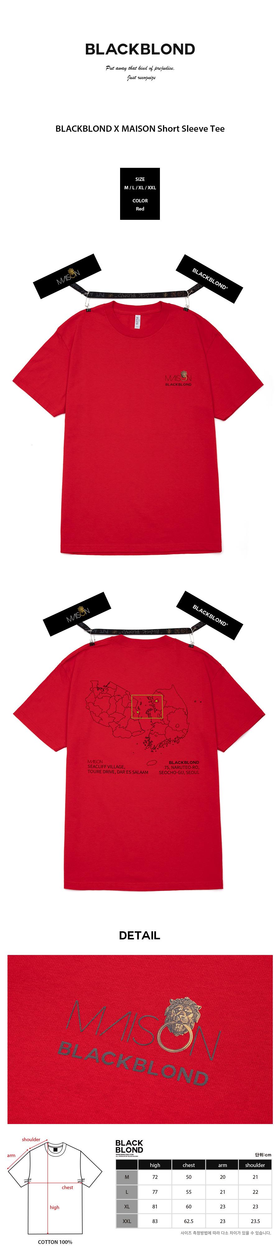 BLACKBLOND - BLACKBLOND x MAISON Short Sleeve Tee (Red)