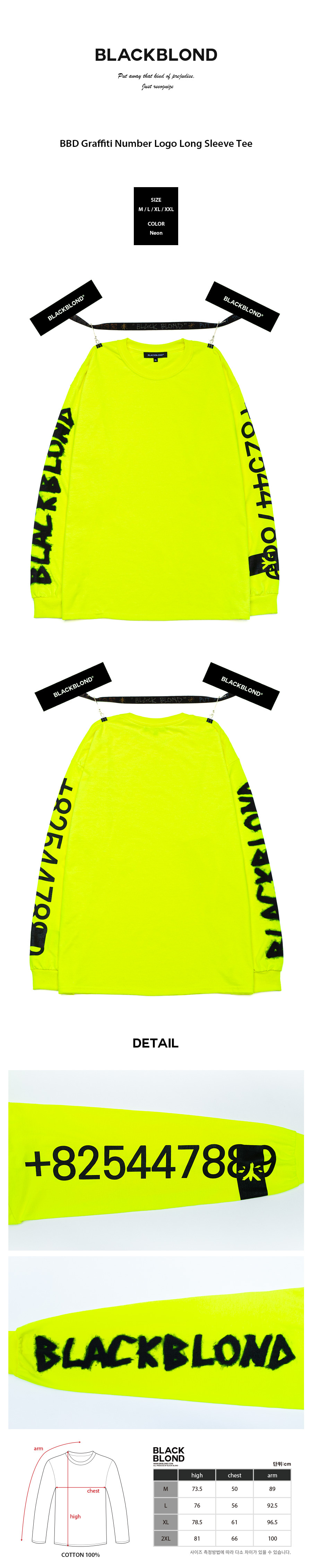 BLACKBLOND - BBD Graffiti Number Logo Long Sleeve Tee (Neon)