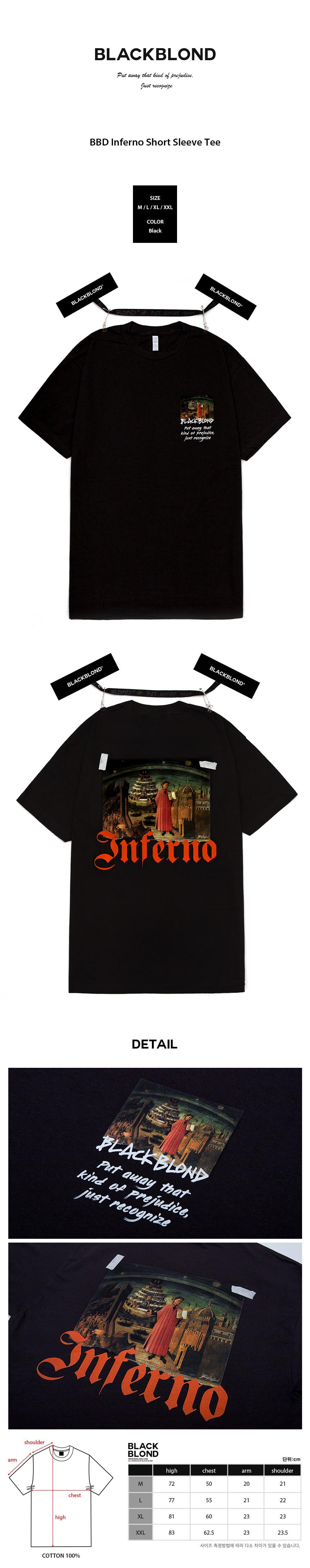 BBD-Inferno-Short-Sleeve-Tee-%28Black%29.jpg