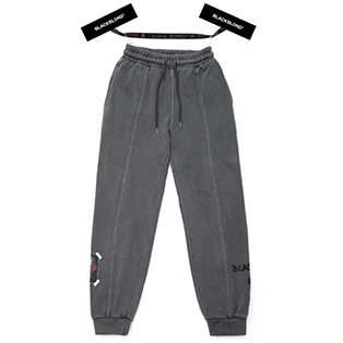 BBD Brutal Training Pants (Charcoal)
