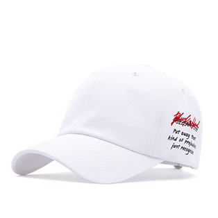 BBD Slogan Side Logo Cap (White)