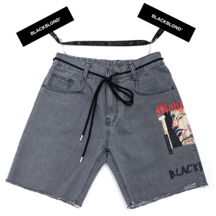 BBD Maverick Denim Shorts (Dark Gray)