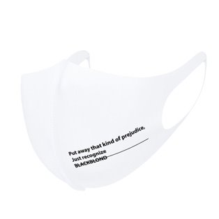 BBD Slogan 3D Mask (White)
